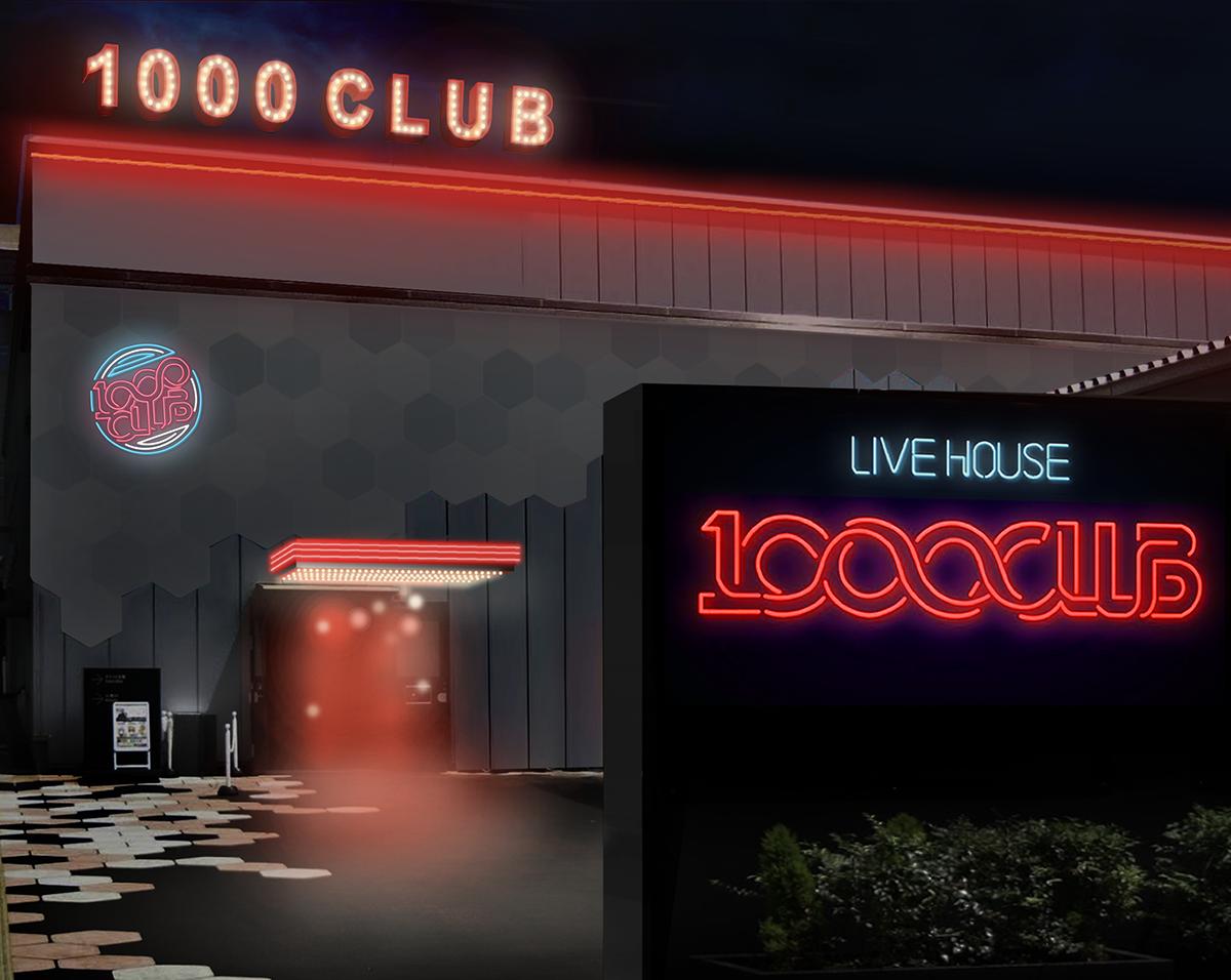 1000 CLUB |サウザンド クラブ